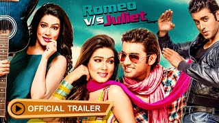Romeo Vs Juliet | Official Trailer | Ankush & Mahi  | Eskay Movies