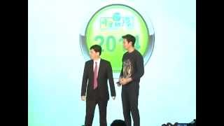 [19-10-2014] Lee Min Ho at Tenwow event in Shanghai