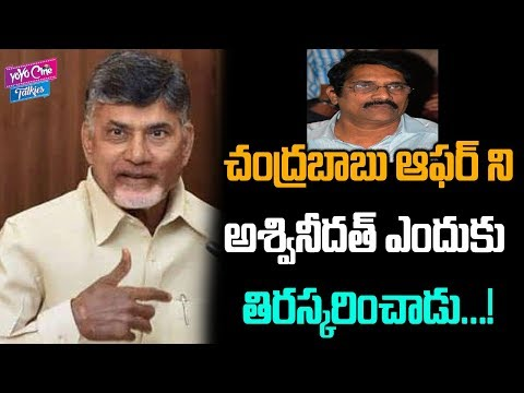 Chandra Babu Gives Bumper Offer To Mahanati Movie | Keerthy Suresh | Tollywood | YOYO Cine Talkies