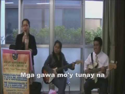 Espesyal - Tagalog Christian Song With Lyrics video