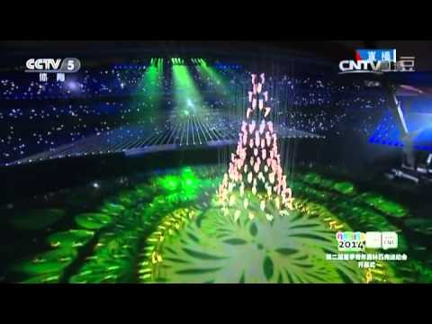 Opening Ceremony of YOG 2014 Nanjing China Dream Building