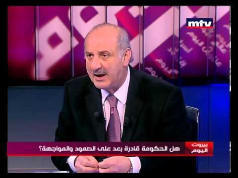 Beirut Al Yawm - Riad Rahhal 16/03/2013