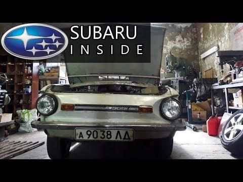 ЗАЗ с мотором SUBARU // SUBAрожец // строим трансмиссию