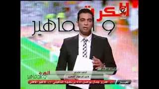 "احمد فتحى""اتمنى نهايه مشوارى بالاهلى ولا توجد مشاكل مع أم صلال"""