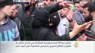 مقتل نحو 30 شخصا وإصابة العشرات في غارات للنظام