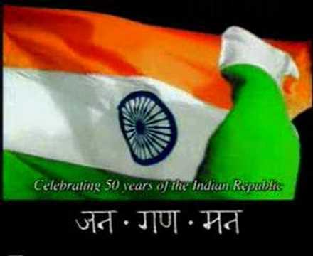 India - Jana Gana Mana