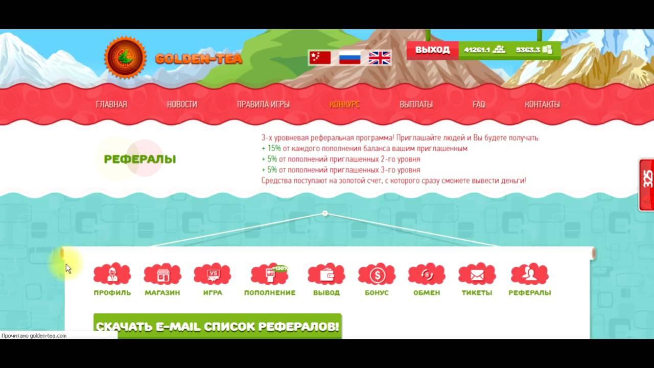Aeromoney игра с выводом денег qiwi