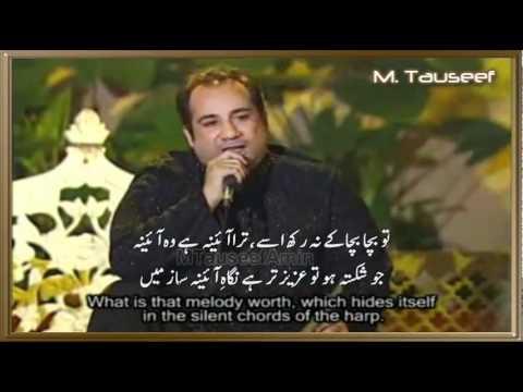 Kalam e Iqbal by Rahat Fateh Ali KhanVirsa heritage revived...