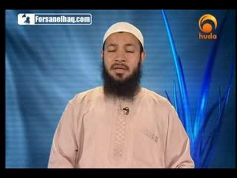 Ramadan Verses: Sheikh Rida Abdul-Muhsin