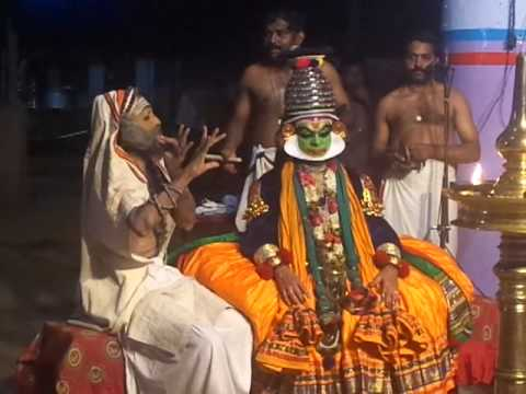 Pushkara Vilochana (kuchela Vrutham) video