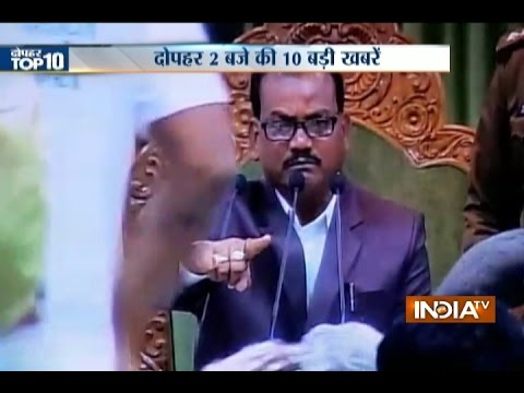 10 News in 10 Minutes | 23rd November, 2016 - India TV