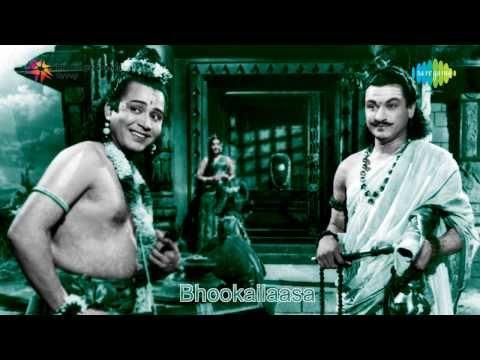 Bhookailasa   Raamana Avathaara song