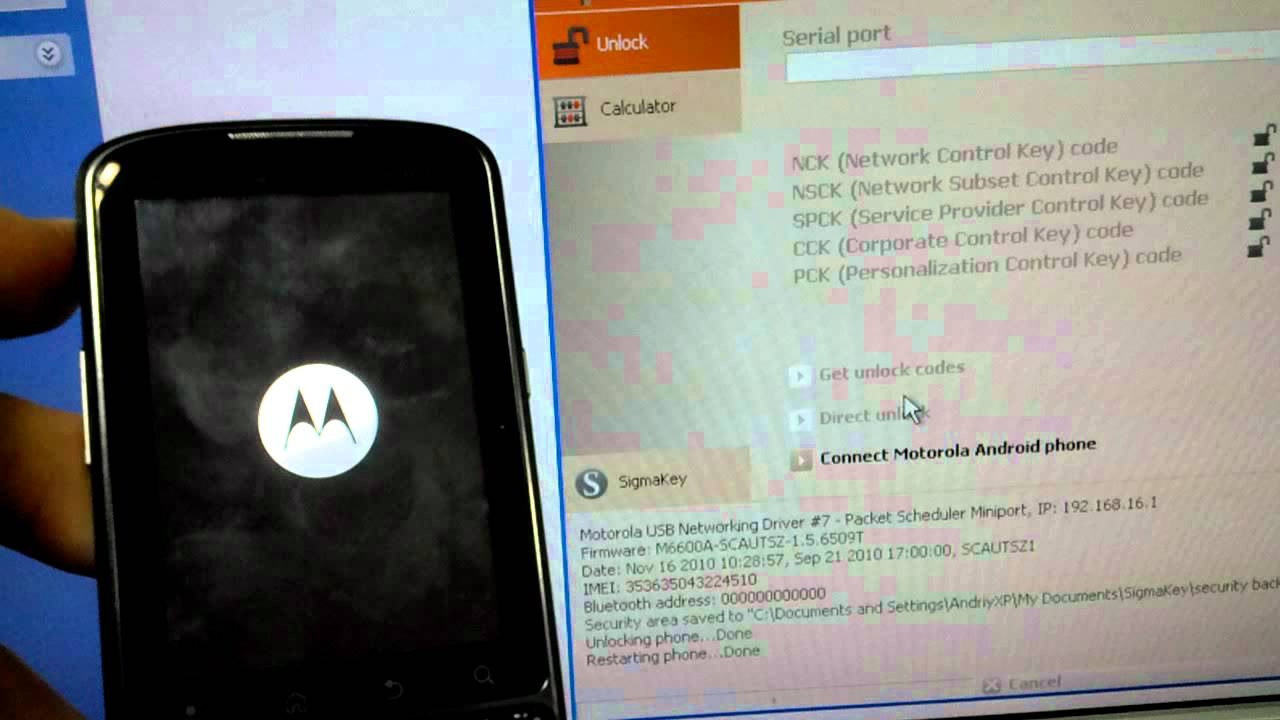 Motorola XT610 direct unlocking using SigmaKey - YouTube