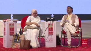 ILF-4: Ruk Ja Hujoom e Gul (15.4.2016)