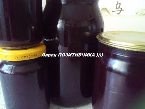 Повидло из яблок и черноплодной рябины / Jam from apples and chokeberry