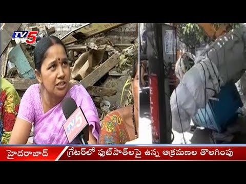 GHMC Demolishes Illegal Structures On Footpaths | Hyderabad | TV5 News