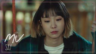 Download [MV] Say – Yoon Mi Rae (윤미래)   Itaewon Class (이태원 클라쓰) OST Pt. 8 Mp3/Mp4