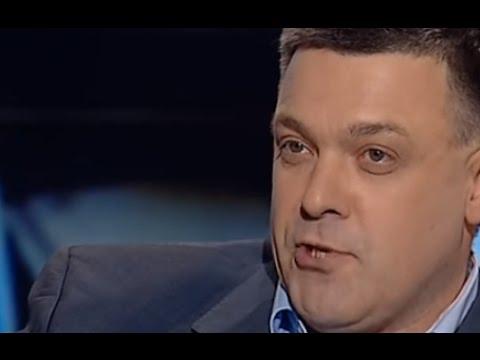 Олег Тягнибок: У мене є мрія..