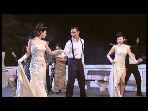 Shanghai Blues Trailer