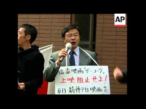 Protest at offices of film distributor for documentary on dolphin slaughter