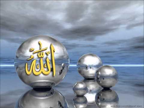 Ah Har Lamha Gunah Ki Kasraton by Haji Muhammad Mushtaq Qadri...