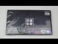 Unboxing BTS (Bangtan Boys) 2016 Live 花様年華 On Stage: Epilogue DVD (Japan Limited Edition) thumbnail