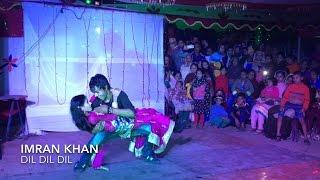 IMRAN KHAN -DIL DIL DIL BANGLA  VIDEO SONG