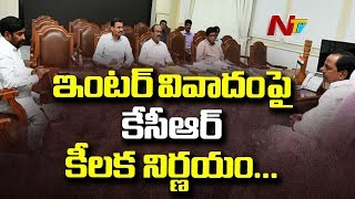 Inter Results Issue takes Political Turn | Congress Plans to Stage Protests across Telangana | NTV