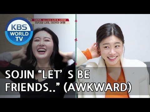 """Shin Ayoung and Sojin's awkward moment. """"Let's be friends"""" [Battle Trip/2018.05.27]"""