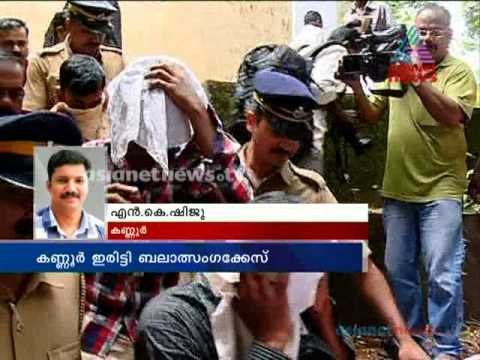 Four Get Life Term For Gang-raping Bengali Girl In Kerala video