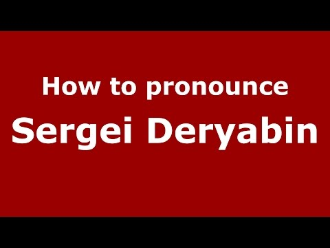 Audio and video pronunciation of Sergei Deryabin brought to you by Pronounce Names (http://www.PronounceNames.com), a website dedicated to helping people pronounce names correctly. For more...