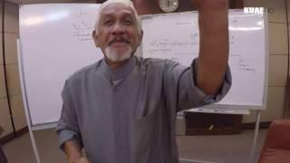 KUAE | Pengajian Balaghah B6 | Siri 2