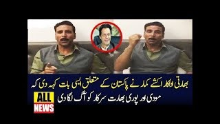 Akshay Kumar's Reply to the Reporter | Real Superstar | Ary News Headlines