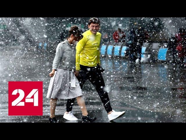 """""""Погода 24"""": холод и снег не собираются отступать - Россия 24"""