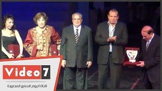 بالفيديو.. تكريم سميحة أيوب ومحمود الحدينى وأحمد زكى بالمهرجان القومى للمسرح
