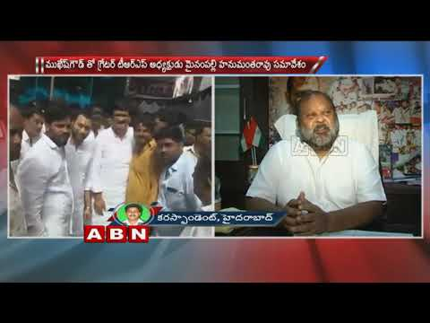 TRS Mynampally Hanumanth Rao meets Congress leader Mukesh Goud