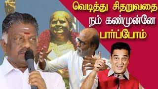 news tamil, Jayalalitha statue revered @ admk head quarters tamil live news, tamil news redpix