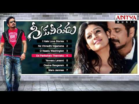 Greeku Veerudu Telugu Movie All Promo Songs | Jukebox