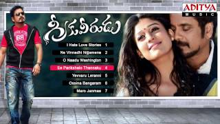 Greeku Veerudu - Greeku Veerudu Telugu Movie All Promo Songs | Jukebox