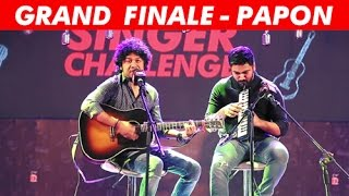download lagu The Cover Singer Challenge Finale - Judged By Papon gratis