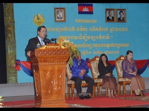 #March 03, 2015 Samdech Hun Sen on Culture