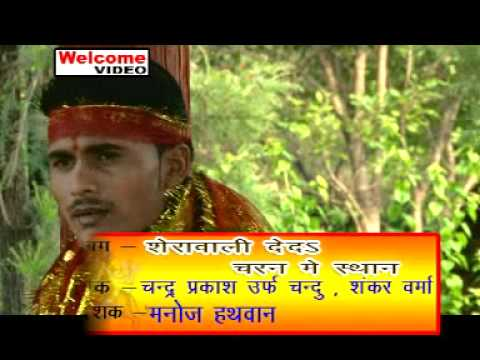 Bhojpuri Devotional Devi Songs