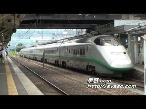 Yamagata Shinkansen � Super-Express TSUBASA � June 22 2008(2008/06/22) � JR East Japan Railway Company � Yonezawa station.