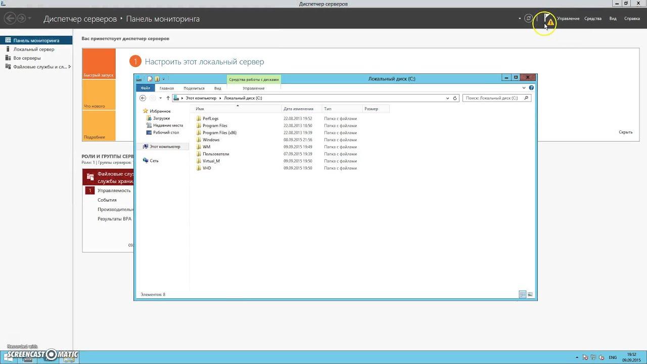 Терминальный сервер windows как сделать