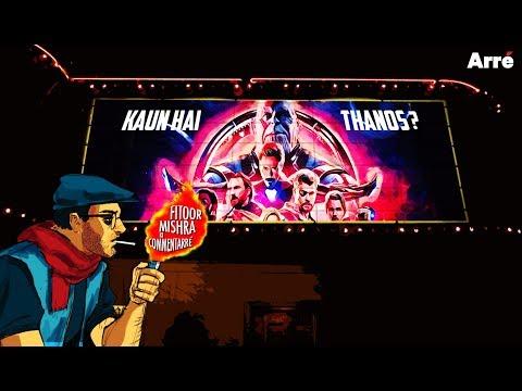 Kaun Hai Thanos | Avengers - Infinity War | Fitoor Mishra Ki CommentArre thumbnail