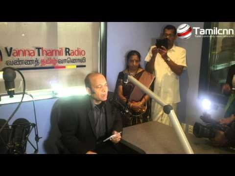 vanna tamil radio fm