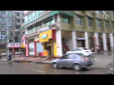 Taiwan super hurricane approaching Soudelor Meteorological Bureau issued hurricane alerts fastest Th