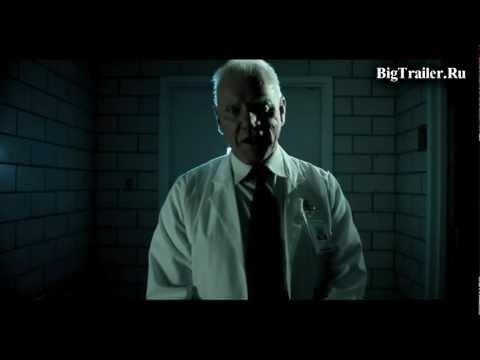 Санаторий / Sanitarium (2013) Русский трейлер
