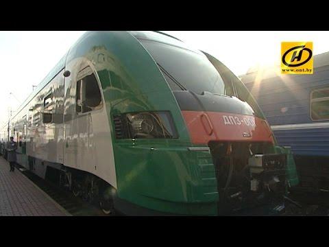 Первый поезд отправился в Национальный аэропорт Минск