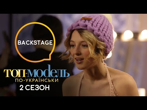 Откровенно: О детстве Никитюка и страхах участников «Топ-модель по-украински»